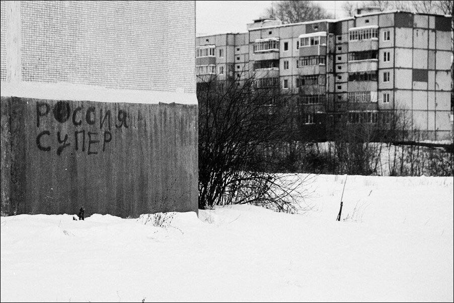 В каком регионе россии находится москва