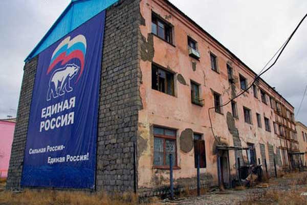 Про  обедневшую Россию не расскажут по путинскому зомбоящику