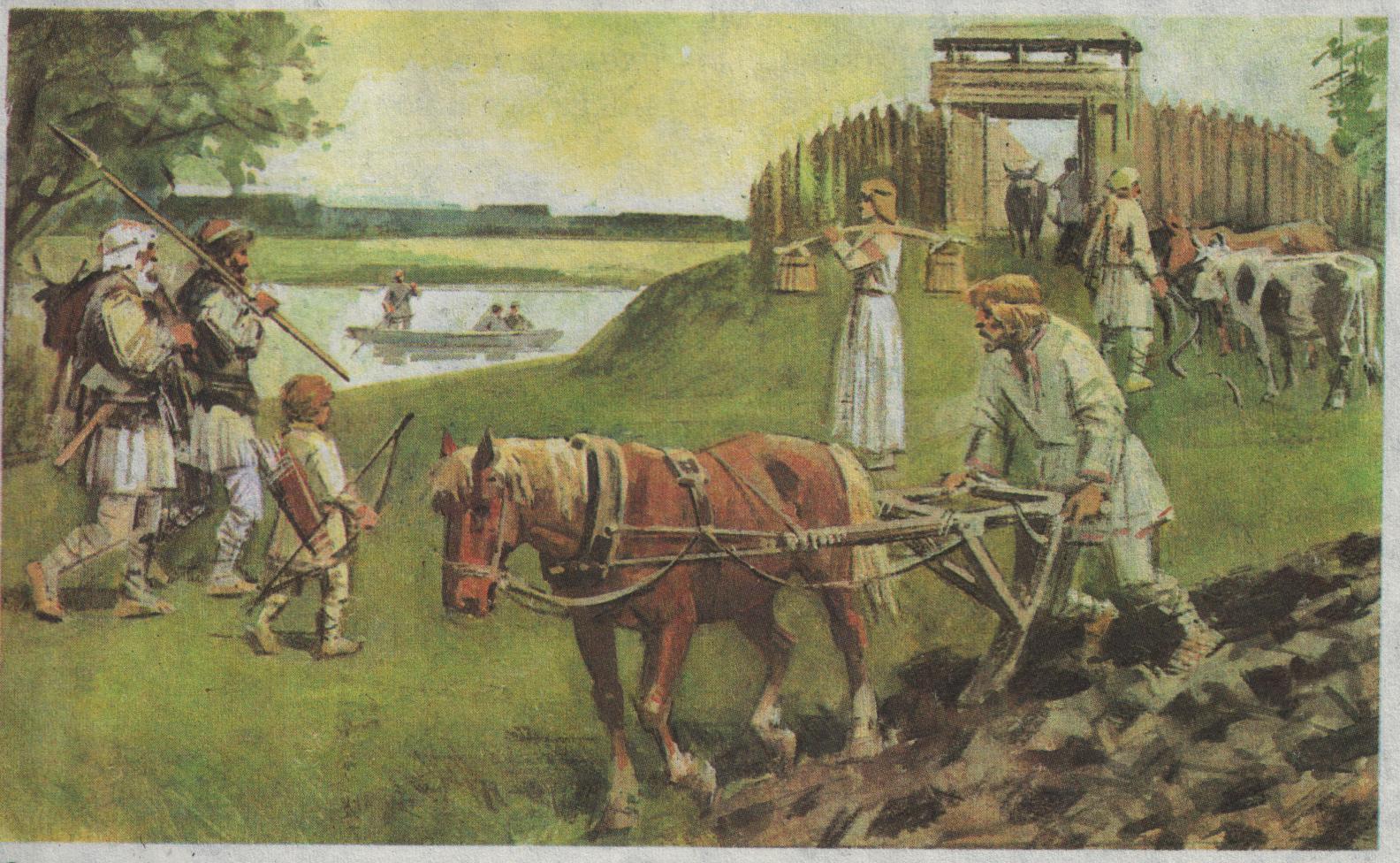 Картинки по запросу славяне