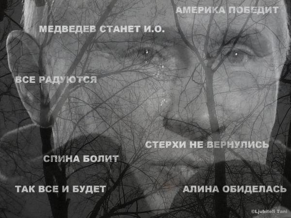 МИД приветствует продление миссии ОБСЕ на Донбассе, - заявление - Цензор.НЕТ 3183