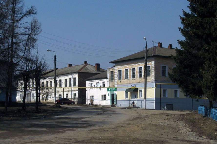Турфирма круиз краснодар туры выходного дня