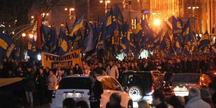 Марш борьбы и свободы