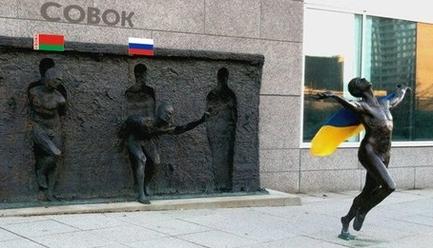 Узнать в Майдане Русь