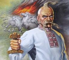 Об Украине и исторических связях
