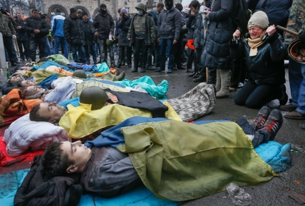 Я убит на Майдане