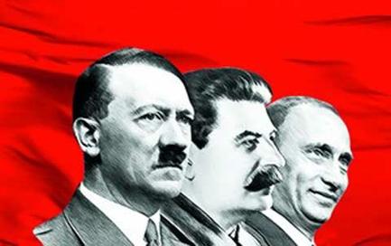 Недосталин, недогитлер