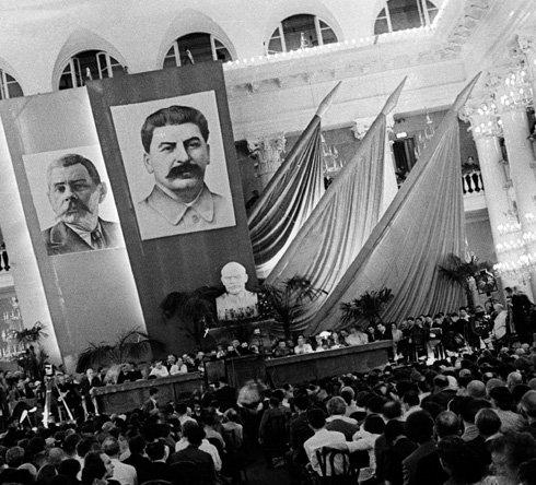 I Всесоюзный съезд советских писателей
