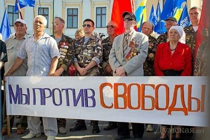 Русские как проблема