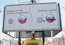 Евразийская весна