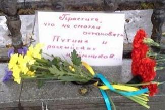 Одни подонки убивают,другие не дают выразить соболезнование: Псы режима разогнали людей ,пришедших к посольству Украины в Москве