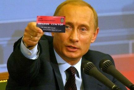 Русский революционный национализм