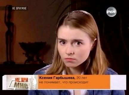 Сама захотела в зад на русском фото 535-438