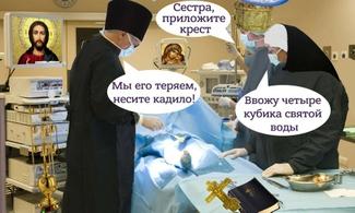 Дипломатические усилия в преодолении агрессии РФ должны быть подкреплены сильной армией, - Яценюк - Цензор.НЕТ 4951