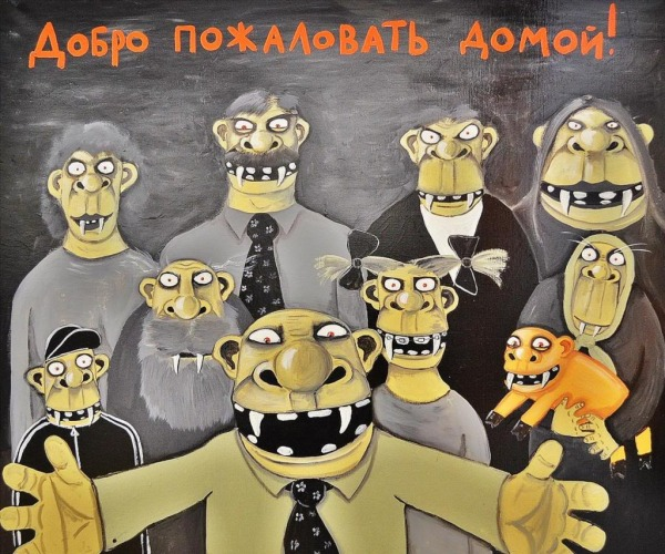 Неудобные вопросы на Прямой линии с Владимиром Путиным
