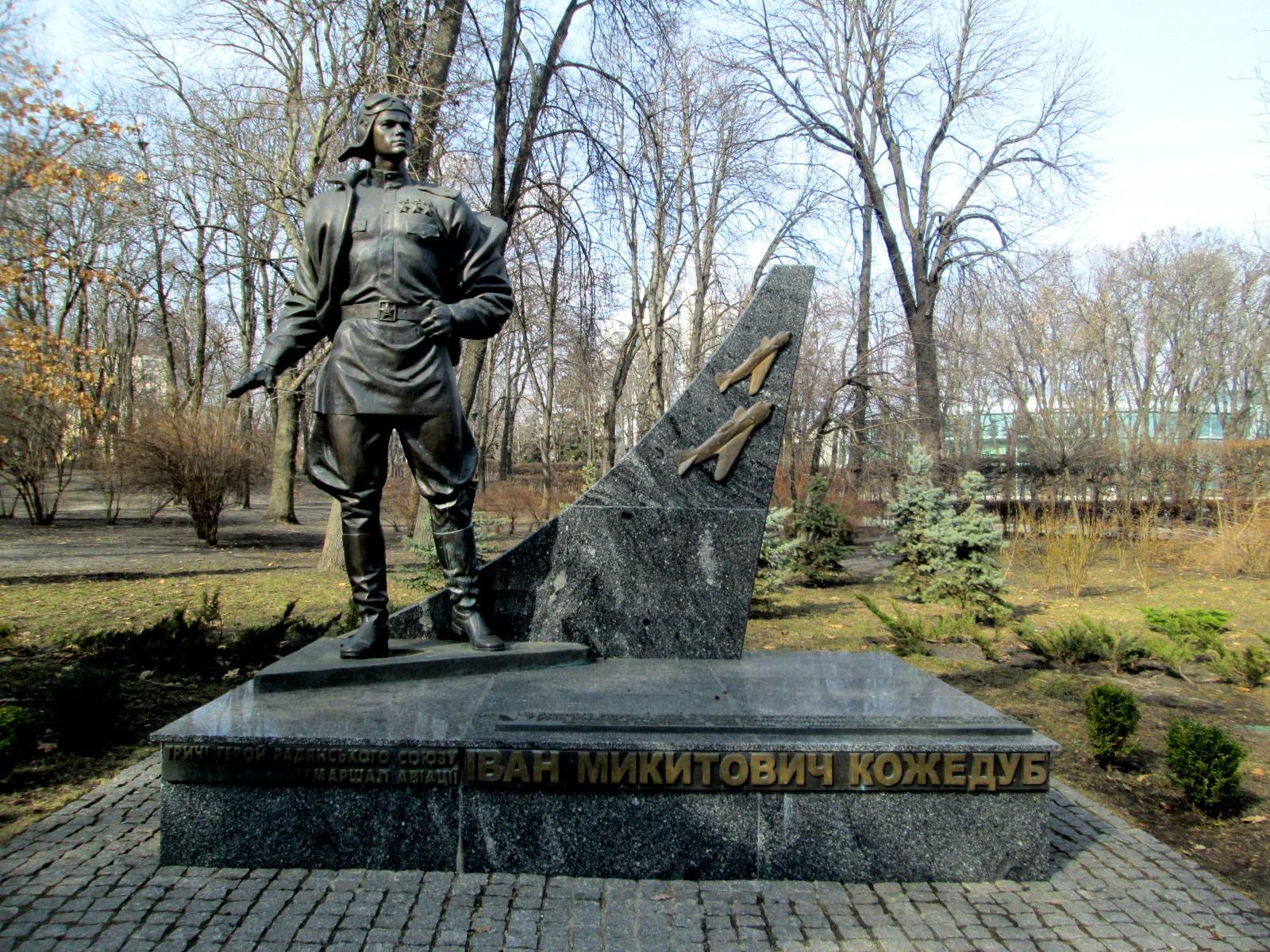 Памятник недорого цена голодомору цены на памятники в рязани в железнодорожном