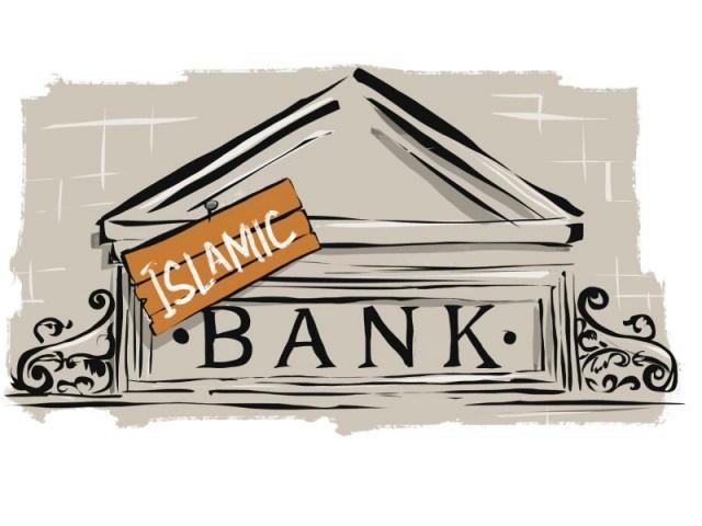 Исламский банк в казани амаль - c