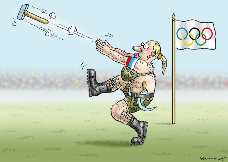 Русские в Рио