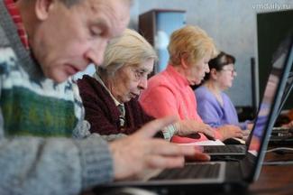 Увеличат ли возраст выхода на пенсию для женщин